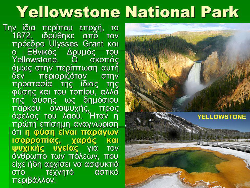 Yellowstone National Park Την ίδια περίπου εποχή, το 1872, ιδρύθηκε από τον πρόεδρο Ulysses Grant και ο Εθνικός Δρυμός του Yellowstone.