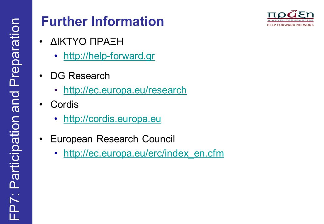 ΔΙΚΤΥΟ ΠΡΑΞΗ http://help-forward.gr DG Research http://ec.europa.eu/research Cordis http://cordis.europa.eu European Research Council http://ec.europa