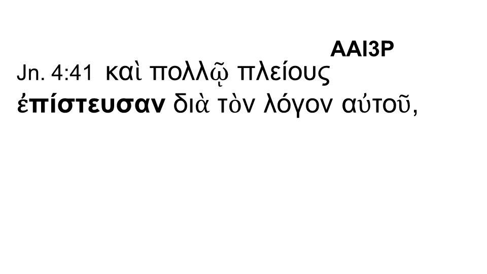 AAI3P