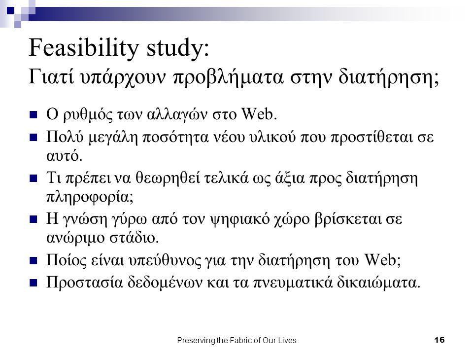 Preserving the Fabric of Our Lives16 Feasibility study: Γιατί υπάρχουν προβλήματα στην διατήρηση; Ο ρυθμός των αλλαγών στο Web.