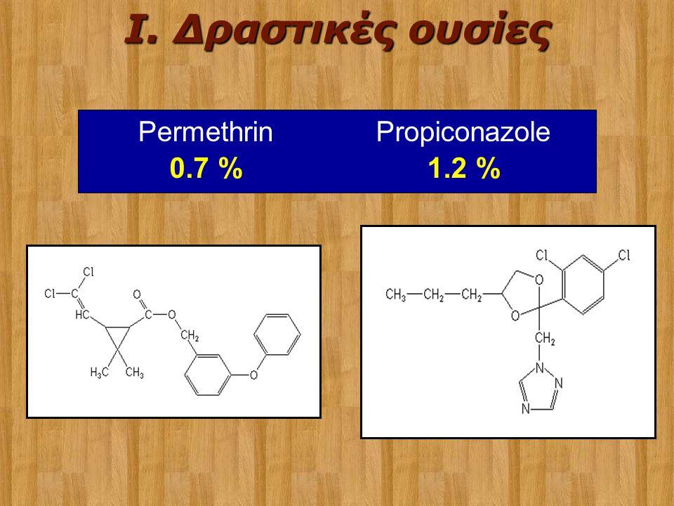  3ης γενιάς συνθετική πυρεθρίνη  Χαμηλής τοξικότητας για τον άνθρωπο  Βιοδιασπώμενο  Εξαιρετικής σταθερότητας στο φώς και την ζέστη  Χαμηλής διαλυτότητας στο νερό εντομοκτόνο Permethrin I.