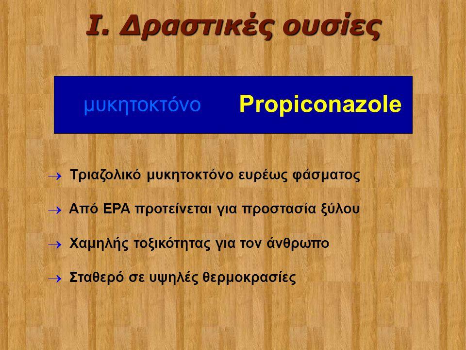 III. ΘΙΞΟΤΡΟΠΙΟΚΟ GEL ΕΥΚΟΛΟ ΣΤΟΝ ΧΗΡΙΣΜΟ