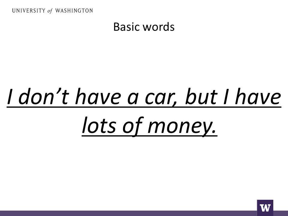 Basic words Θέλω