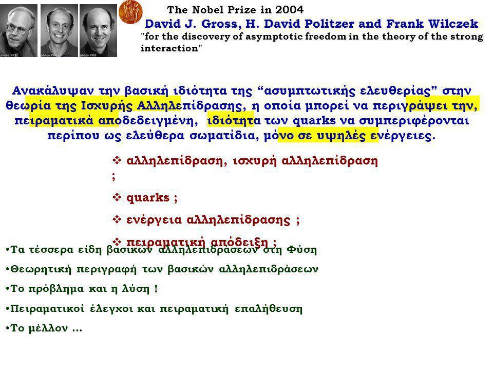 The Nobel Prize in 2004 David J. Gross, H. David Politzer and Frank Wilczek