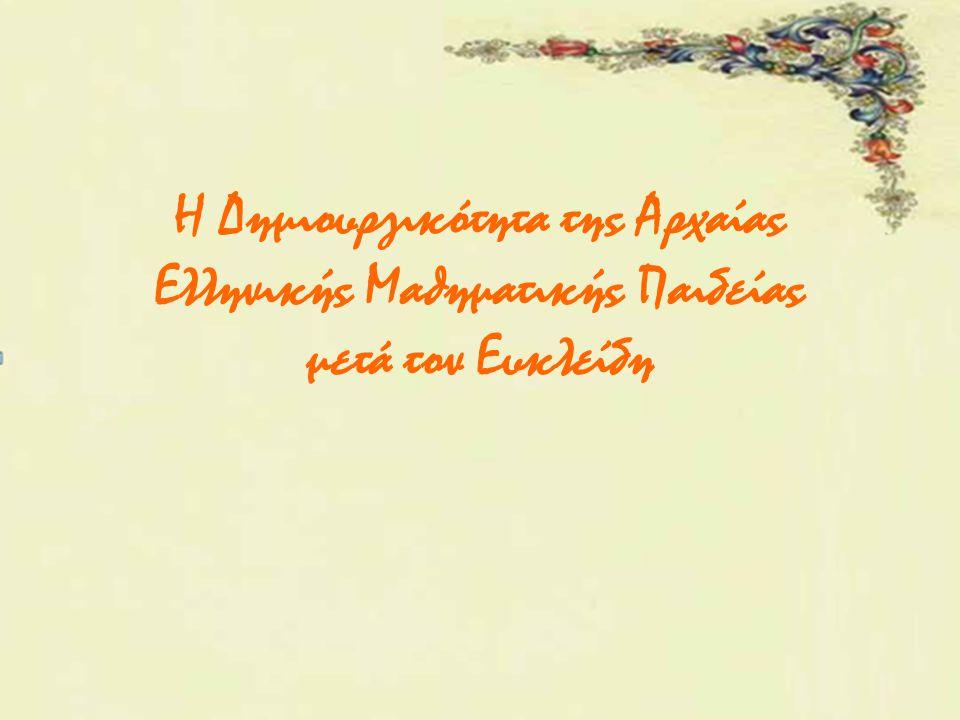 Ήρωνας ο Αλεξανδρινός, 1ος αιώνας μ. Χ.