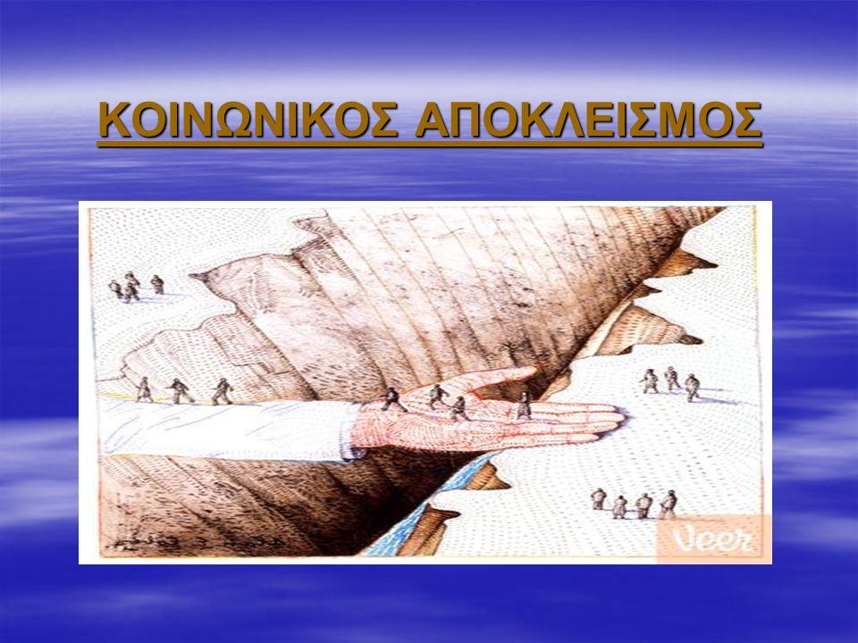 ΑΓΑΠΑΤΕ ΑΛΛΗΛΟΥΣ Η ΦΡΑΣΗ ΑΥΤΗ ΑΝΤΙΚΑΤΟΠΤΡΙΖΕΙ ΤΗ ΔΙΔΑΣΚΑΛΙΑ ΤΗΣ ΟΡΘΟΔΟΞΗΣ ΧΡΙΣΤΙΑΝΙΚΗΣ ΕΚΚΛΗΣΙΑΣ ΝΑ ΠΕΡΑΣΕΙ ΤΟ ΜΗΝΥΜΑ ΟΤΙ ΜΟΝΟ ΜΙΑ ΦΥΛΗ ΥΠΑΡΧΕΙ Η ΦΡΑΣΗ ΑΥΤΗ ΑΝΤΙΚΑΤΟΠΤΡΙΖΕΙ ΤΗ ΔΙΔΑΣΚΑΛΙΑ ΤΗΣ ΟΡΘΟΔΟΞΗΣ ΧΡΙΣΤΙΑΝΙΚΗΣ ΕΚΚΛΗΣΙΑΣ ΝΑ ΠΕΡΑΣΕΙ ΤΟ ΜΗΝΥΜΑ ΟΤΙ ΜΟΝΟ ΜΙΑ ΦΥΛΗ ΥΠΑΡΧΕΙ Η ΑΝΘΡΩΠΙΝΗ