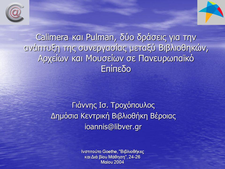 Ινστιτούτο Goethe, Βιβλιοθήκες και Διά βίου Μάθηση , 24-26 Μαίου 2004 Calimera is funded under the European Commission, IST Programme