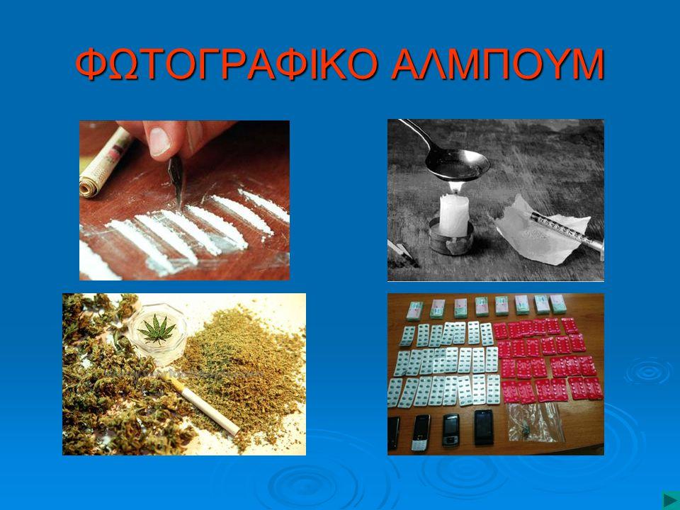 ΦΩΤΟΓΡΑΦΙΚΟ ΑΛΜΠΟΥΜ