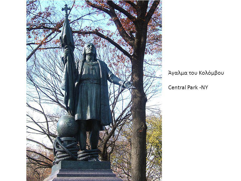 Άγαλμα του Κολόμβου Central Park -NY