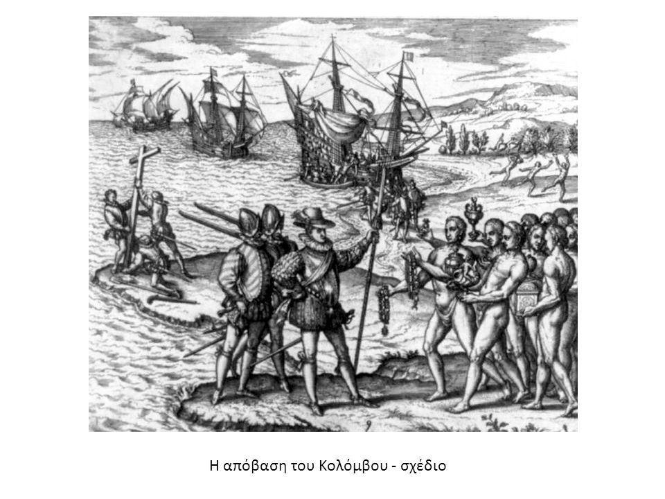 Η υπογραφή του Κολόμβου