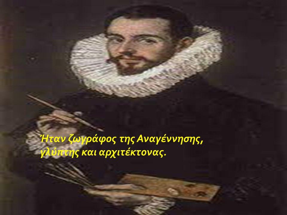 Ήταν ζωγράφος της Αναγέννησης, γλύπτης και αρχιτέκτονας.