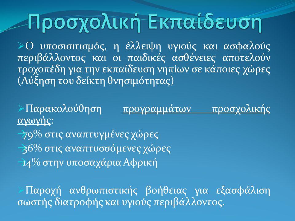 « Οι γλώσσες είναι εργαλεία αρχής της ανθρωπότητας για την έκφραση των ιδεών, των συγκινήσεων, της γνώσης, των μνημών.