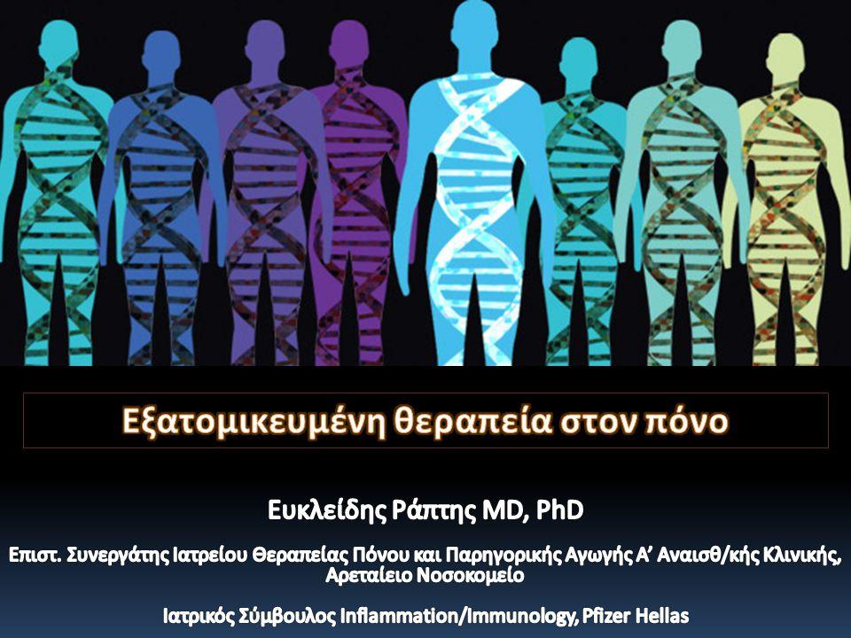 Μερικοί δείκτες διάγνωσης/πρόγνωσης στον καρκίνο AFPCEACA 15-3 CA 19-9 CA125PSAPSAfPAPhTGHCG b FerrNSEB2MA2M Lungxxxxxxx Pancreasxxxxx Kidneyxxxx Breastxxx Ovarianxxxxxx Cervicalxx Uterinexxxx Prostatexxxxx Liverxxxxx Gastroxxx Colonxxxxx Bladderx Brainx Leukemiaxxx Myelomax Thyroidxx Testicularxxxx