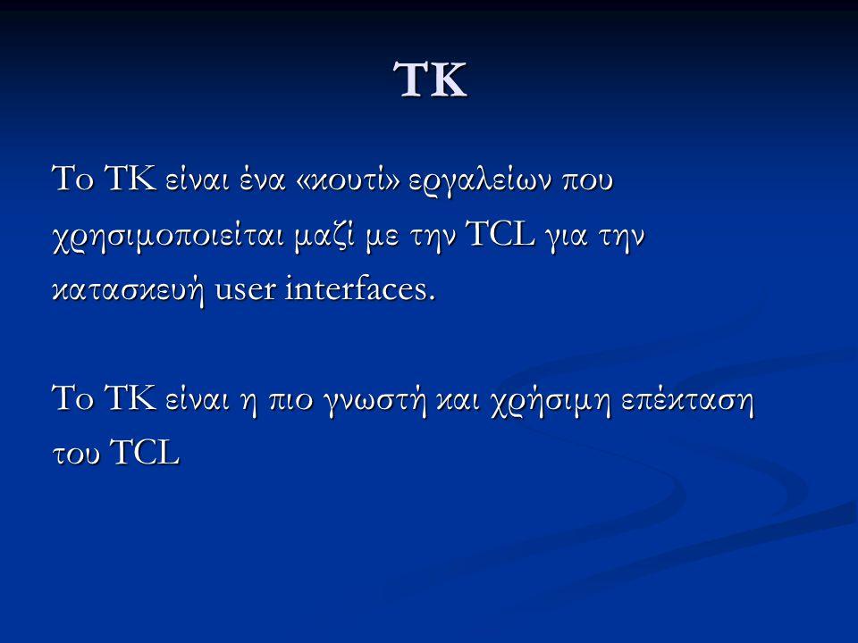 TK To TK είναι ένα «κουτί» εργαλείων που χρησιμοποιείται μαζί με την TCL για την κατασκευή user interfaces.