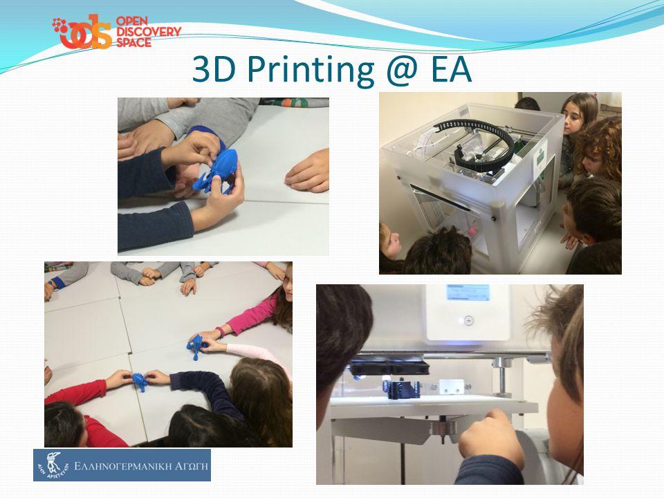 3D Printing @ ΕΑ