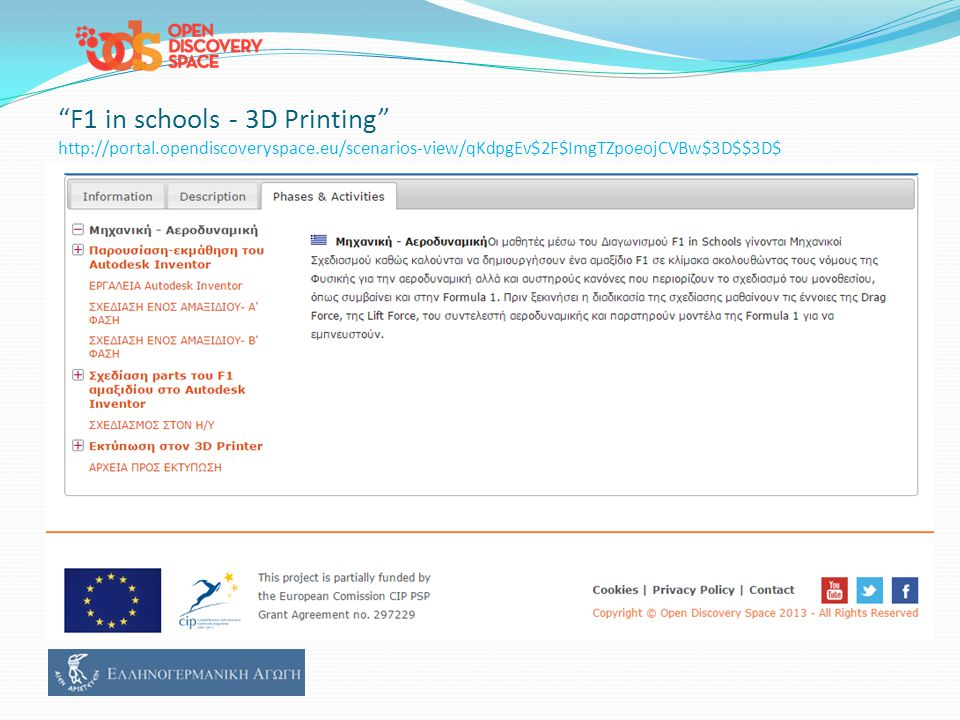 F1 in schools - 3D Printing http://portal.opendiscoveryspace.eu/scenarios-view/qKdpgEv$2F$ImgTZpoeojCVBw$3D$$3D$