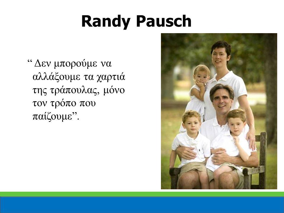 """Randy Pausch """" Δεν μπορούμε να αλλάξουμε τα χαρτιά της τράπουλας, μόνο τον τρόπο που παίζουμε""""."""
