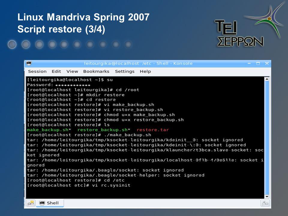 Linux Mandriva Spring 2007 Script restore (3/4)