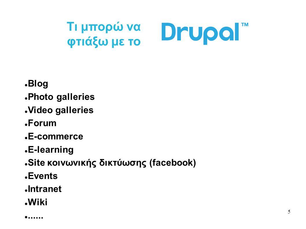 5 Τι μπορώ να φτιάξω με το Blog Photo galleries Video galleries Forum E-commerce E-learning Site κοινωνικής δικτύωσης (facebook) Events Intranet Wiki......