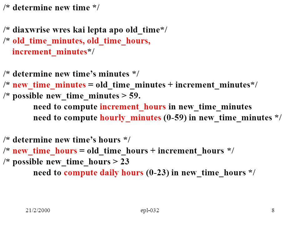 21/2/2000epl-03219 sum α1α2 α3α4 + + +