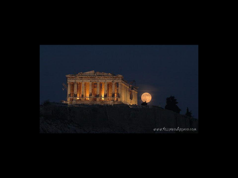 Η Σελήνη, σύμφωνα με την θεογονία του Ησιόδου, είναι η κόρη του Τιτάνα Υπερίωνα και της Τιτανίδας Θείας.