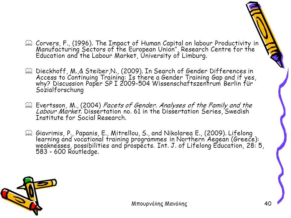 """Μπουρνέλης Μανόλης40  Corvers, F., (1996). The Impact of Human Capital on labour Productivity in Manufacturing Sectors of the European Union"""", Resear"""