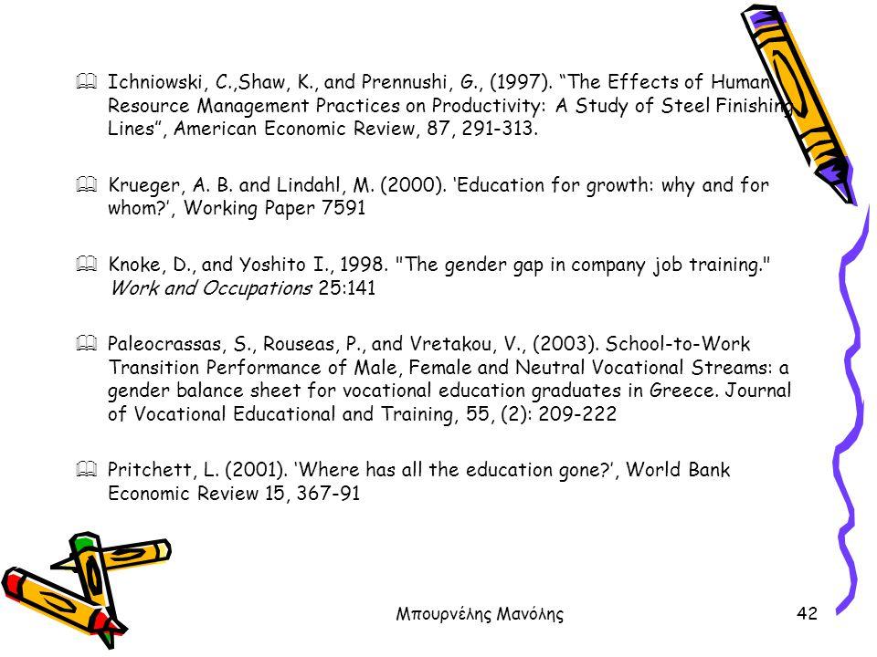 """Μπουρνέλης Μανόλης42  Ichniowski, C.,Shaw, K., and Prennushi, G., (1997). """"The Effects of Human Resource Management Practices on Productivity: A Stud"""