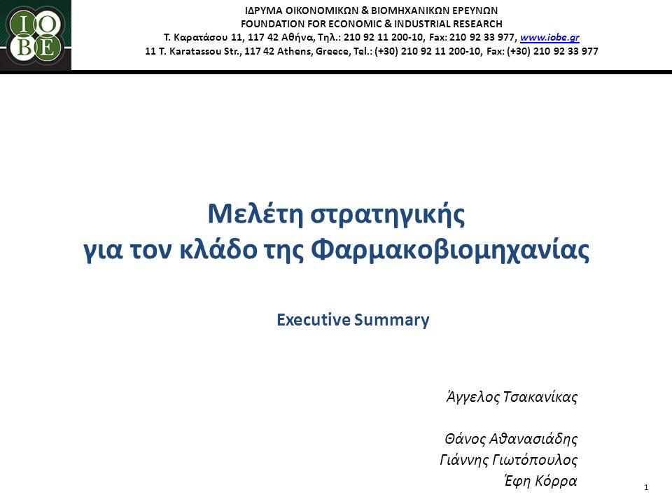 Επιχειρησιακό Πρόγραμμα «Ανταγωνιστικότητα, Επιχειρηματικότητα και Καινοτομία» Επιχειρησιακό Πρόγραμμα «Μεταρρύθμιση Δημόσιου Τομέα» Επιχειρησιακό Πρόγραμμα «Ανάπτυξη Ανθρώπινου Δυναμικού, Εκπαίδευση και Δια Βίου Μάθηση» Επιχειρησιακό Πρόγραμμα «Τεχνική Βοήθεια» Προτάσεις παρεμβάσεων μέσω ΕΣΠΑ 2014-2020 32