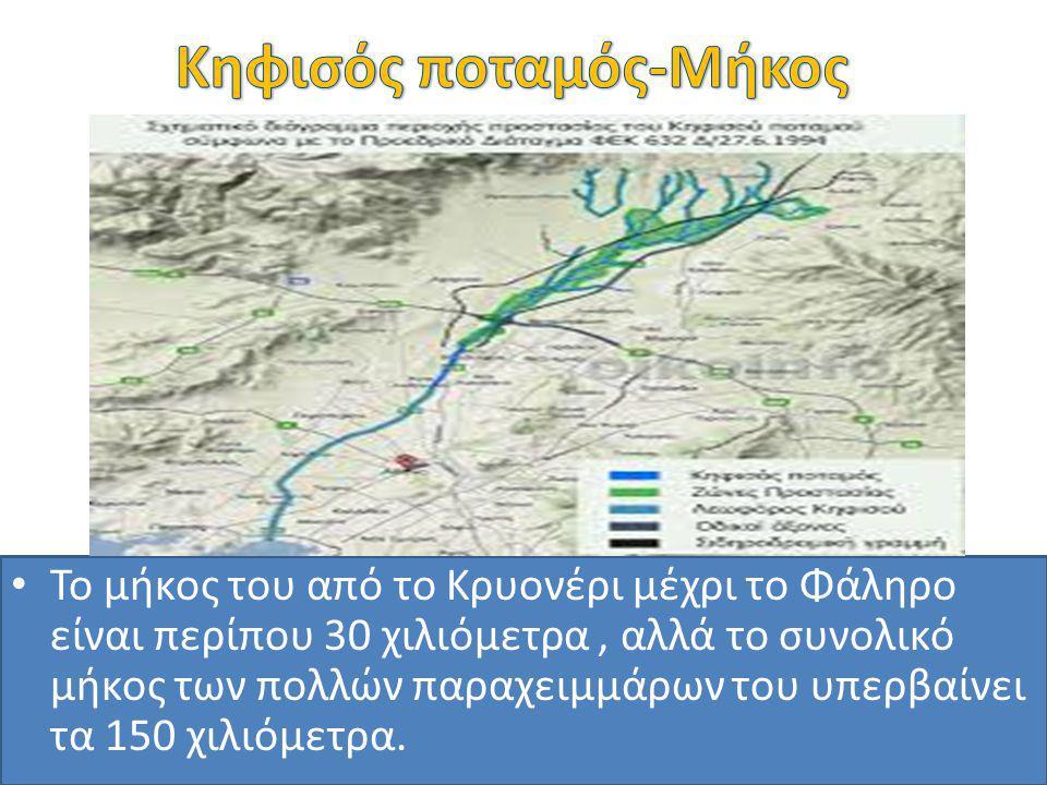 Ο Κηφισός, σύμφωνα με την Ελληνική Μυθολογία και ιδιαίτερα με τους αττικούς μύθους ήταν δευτερεύουσα θεότητα της Αττικής.