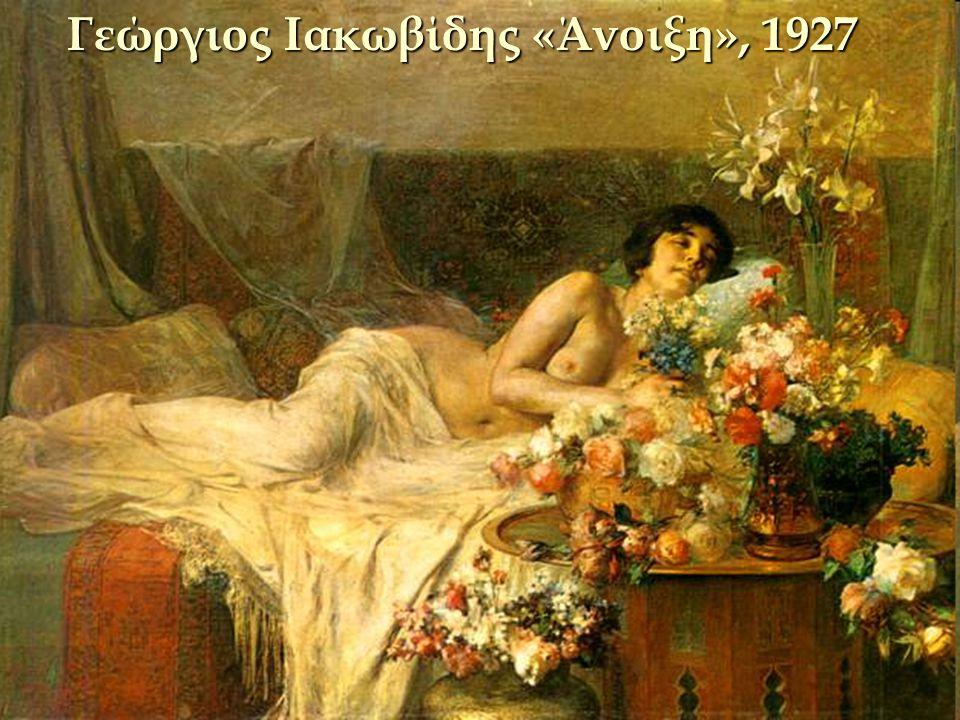ΛΑΪΚΗ ΖΩΓΡΑΦΙΚΗ Η ελληνική λαϊκή ζωγραφική στα χρόνια της Τουρκοκρατίας δεν είναι ξεκομμένη από τις άλλες εκδηλώσεις της λαϊκής τέχνης.