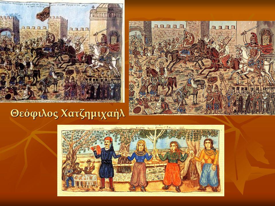 Εξηντάχρονος, γερασμένος πρόωρα, γύρισε στη Μυτιλήνη ο Θεόφιλος.