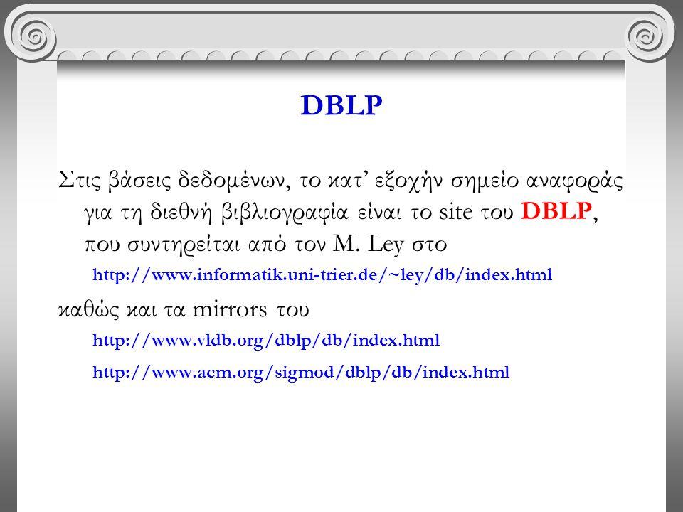 DBLP Στις βάσεις δεδομένων, το κατ' εξοχήν σημείο αναφοράς για τη διεθνή βιβλιογραφία είναι το site του DBLP, που συντηρείται από τον M.