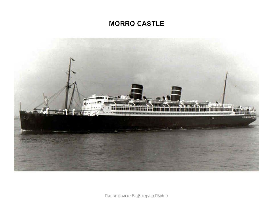 MORRO CASTLE Πυρασφάλεια Επιβατηγού Πλοίου