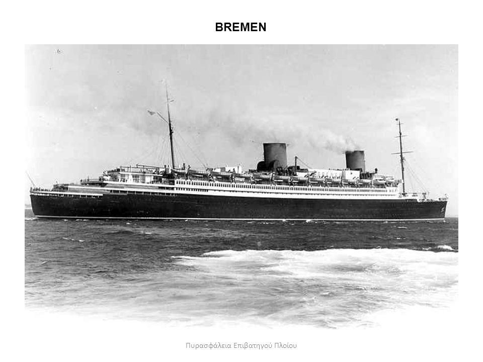 BREMEN Πυρασφάλεια Επιβατηγού Πλοίου