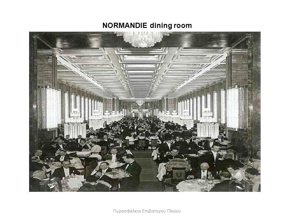 NORMANDIE dining room Πυρασφάλεια Επιβατηγού Πλοίου