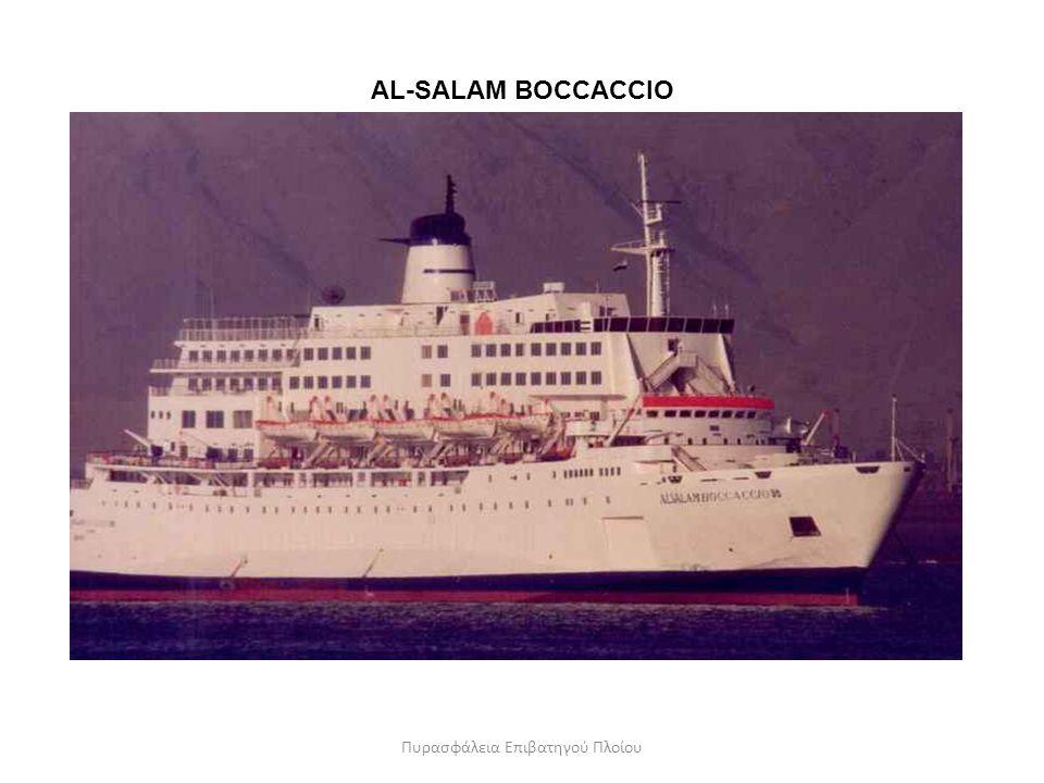 AL-SALAM BOCCACCIO Πυρασφάλεια Επιβατηγού Πλοίου