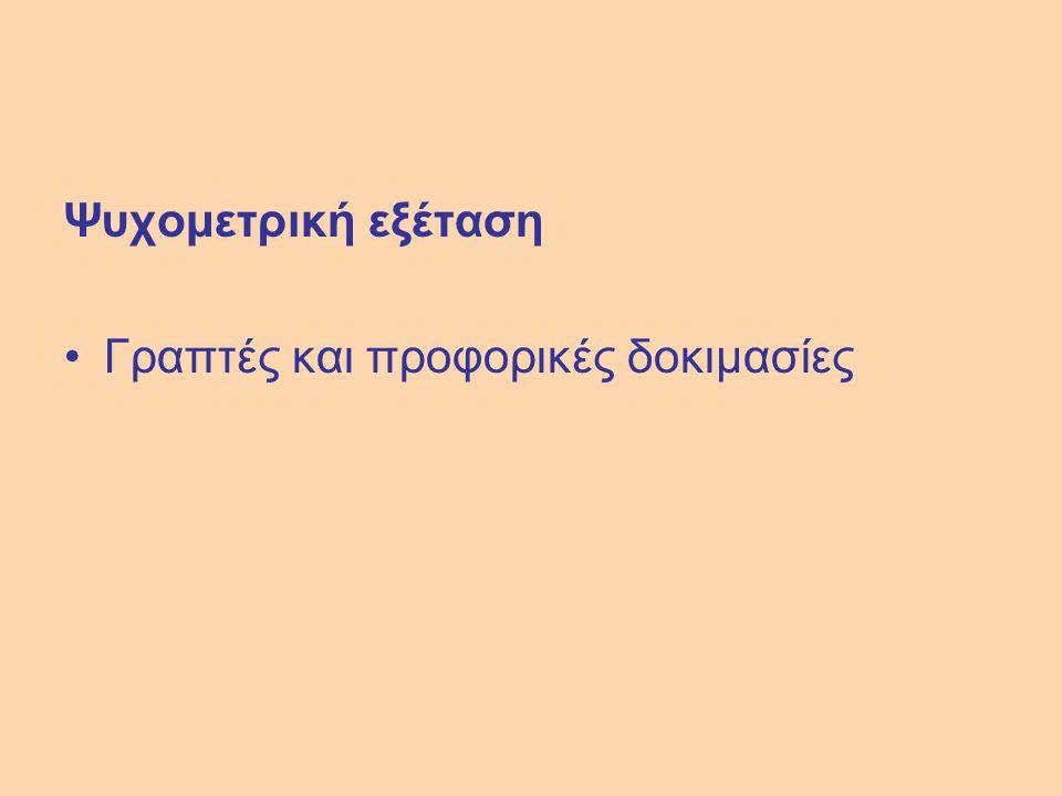 ΕΙΔΙΚΟΤΗΤΕΣ ΕΠΑ.Σ. ΡΕΘΥΜΝΟΥ