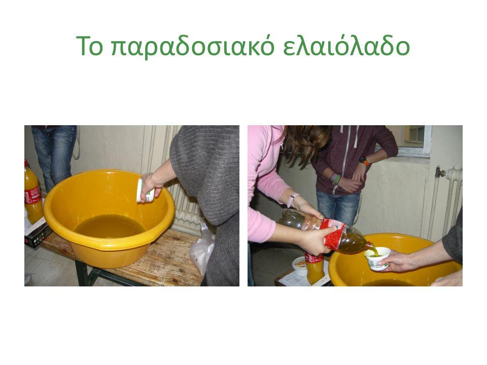 Έτοιμα για το φούρνο