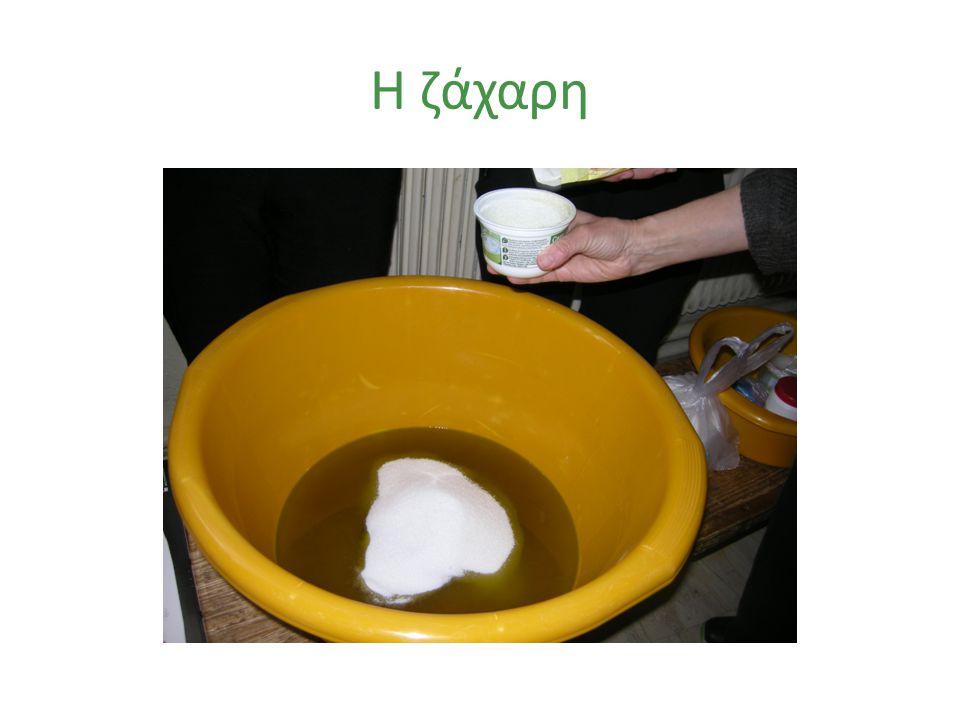 Η ζάχαρη