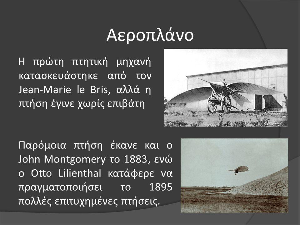 Αεροπλάνο Η πρώτη πτητική μηχανή κατασκευάστηκε από τον Jean-Marie le Bris, αλλά η πτήση έγινε χωρίς επιβάτη Παρόμοια πτήση έκανε και ο John Montgomer