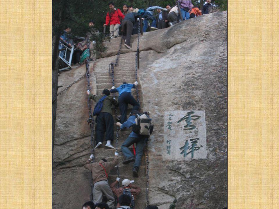 Το όρος Huashan έχει πέντε κορυφές.