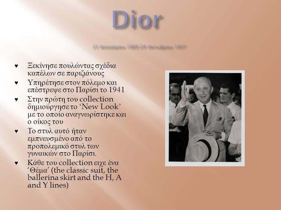 ♥ Ξεκίνησε πουλώντας σχέδια καπέλων σε παριζιάνους ♥ Υπηρέτησε στον πόλεμο και επέστρεψε στο Παρίσι το 1941 ♥ Στην πρώτη του collection δημιούργησε το