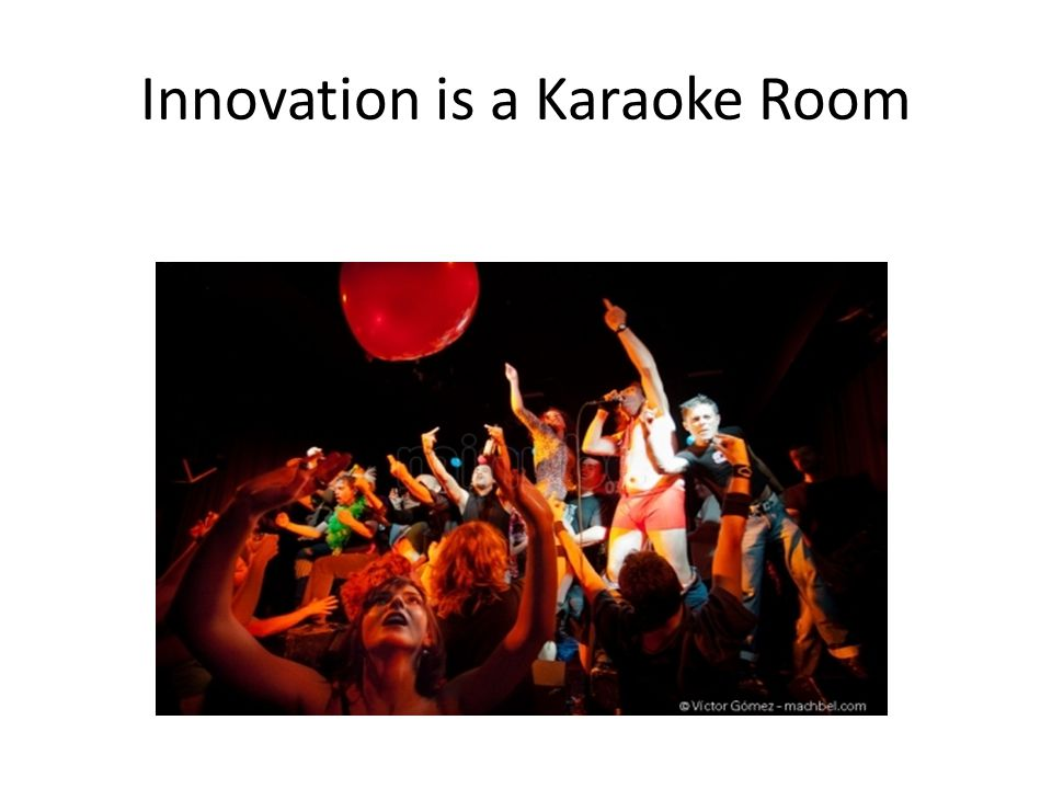 Innovation is a Karaoke Room