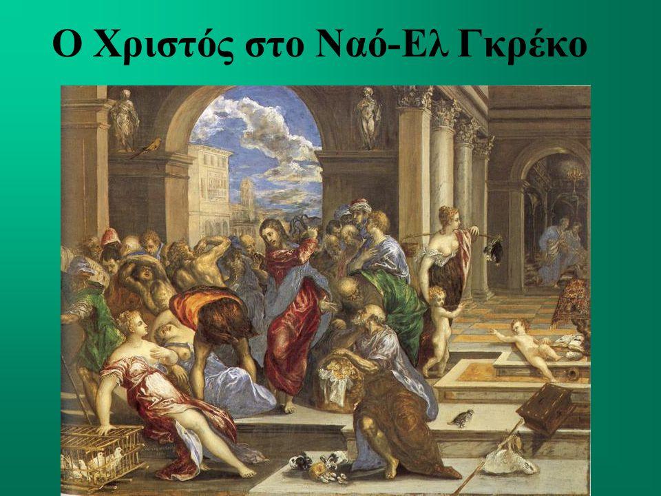 Αυτή τη σχέση, Θεού - ανθρώπου περιγράφουν οι συγγραφείς της ΒίβλουΑυτή τη σχέση, Θεού - ανθρώπου περιγράφουν οι συγγραφείς της Βίβλου Γι' αυτό οι χριστιανοί τιμούν και σέβονται τη Βίβλο:Γι' αυτό οι χριστιανοί τιμούν και σέβονται τη Βίβλο: 1.