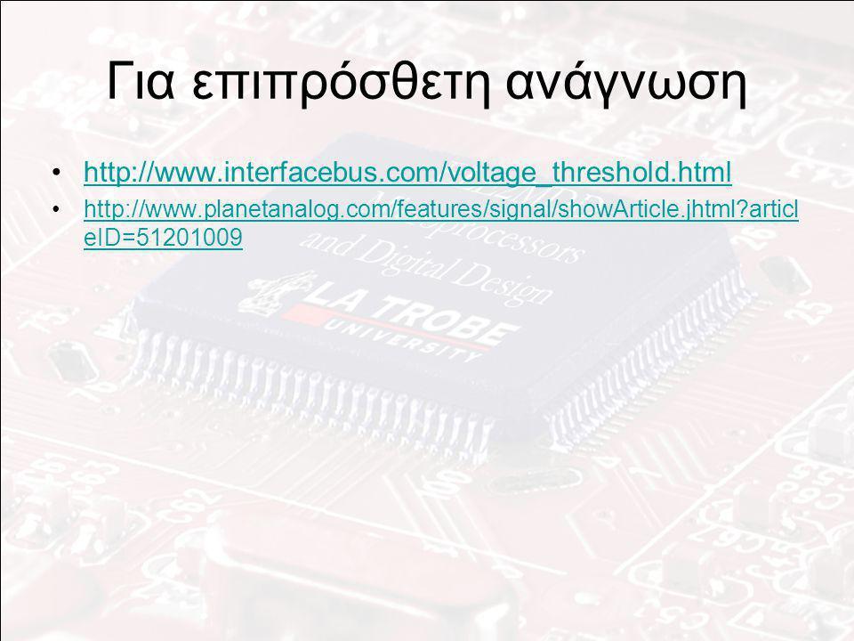 Εισαγωγή στους Timers Ο MSP430 έχει έναν 16-bit hardware timer Ο timer απαριθμεί ανεξάρτητα από την CPU – δεν απαιτεί πόρους της CPU για την λειτουργία του.