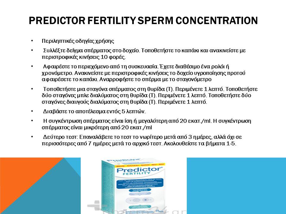 PREDICTOR FERTILITY SPERM CONCENTRATION Περιληπτικές οδηγίες χρήσης Συλλέξτε δείγμα σπέρματος στο δοχείο. Τοποθετήστε το καπάκι και ανακινείστε με περ