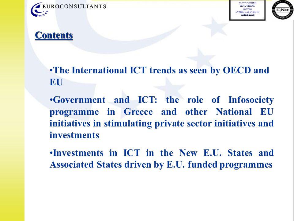 01.02.02 ΠΙΣΤΟΠΟΙΗΣΗ ΠΟΙΟΤΗΤΑΣ ISO 9001 ΣΥΜΒΟΥΛΕΥΤΙΚΩΝ ΥΠΗΡΕΣΙΩΝ Budget Total Budget private No.
