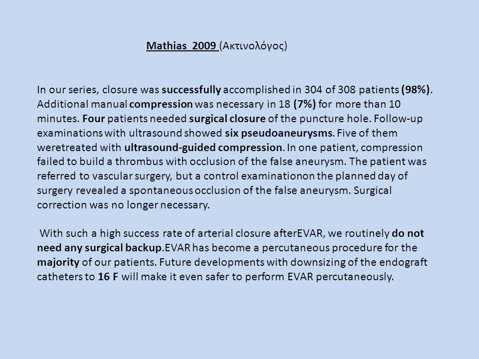 In our series, closure was successfully accomplished in 304 of 308 patients (98%).