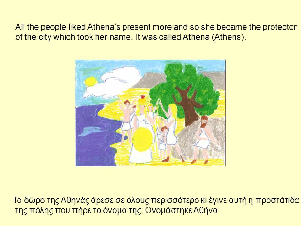 Athena hit the rock with her spear and immediately an olive tree appeared on the rock which quickly grew up and gave fruit.