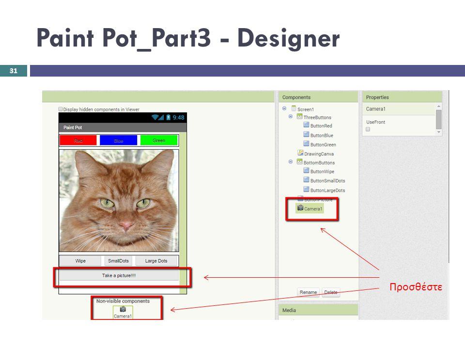 Paint Pot_Part3 - Designer 31 Προσθέστε